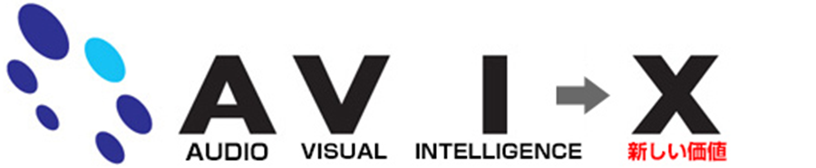 Audio Visual Intelligence 新しい価値