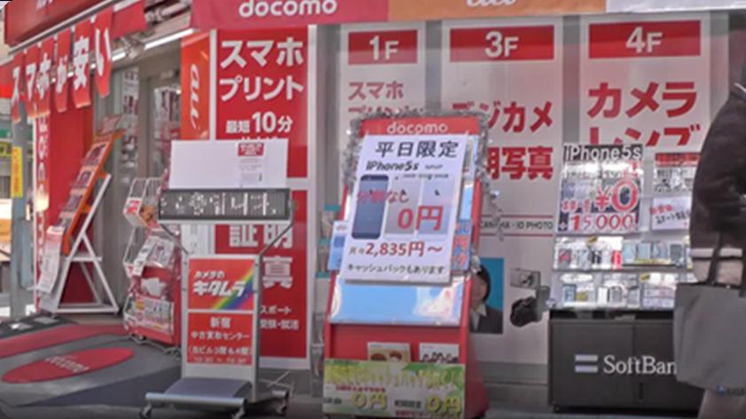 【DPS-150(電光掲示板)】カメラのキタムラ様 / アビックス株式会社