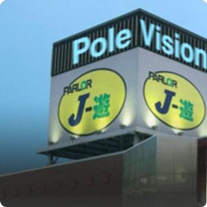 POLE VISION ポールビジョン