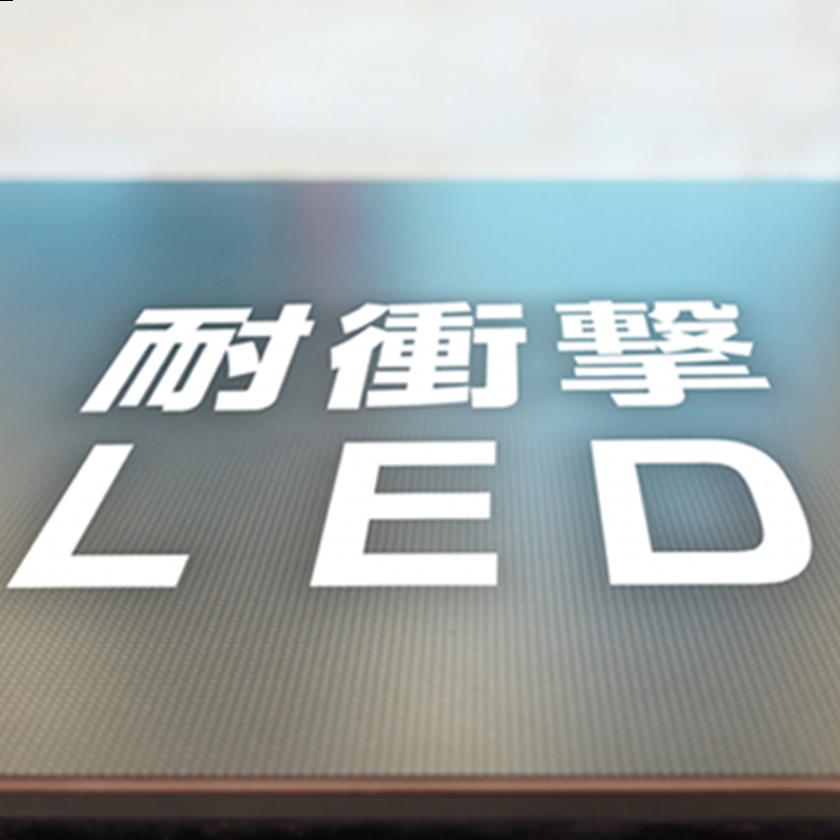 屋内用超高精細LEDビジョン Cyber Vision 800シリーズ COS型(保護コーティング仕様)