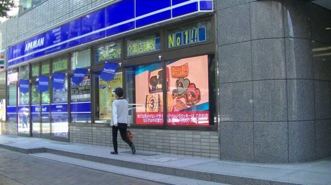 アパマン札幌北口店様
