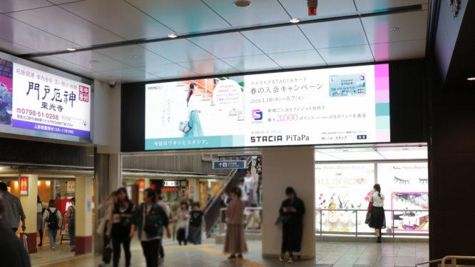 駅のデジタルサイネージ広告って効果あるの?ポスターとの違いなど