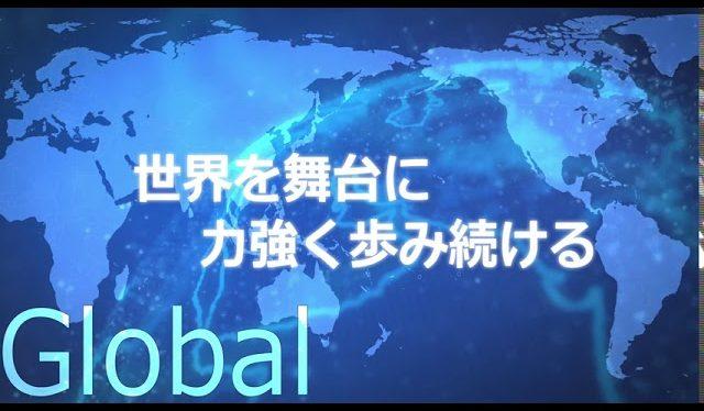 株式会社FTS 会社紹介映像
