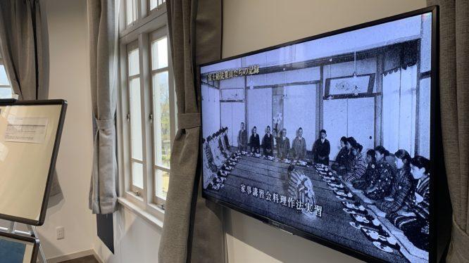 静岡県小山町様 豊門公園西洋館(国登録文化財)に液晶サイネージを導入、歴史映像コンテンツを制作。
