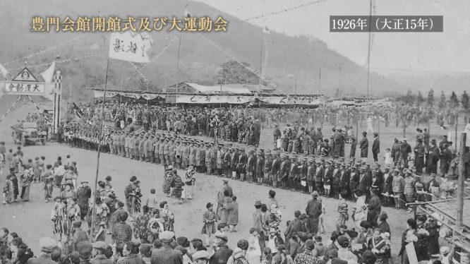 小山町様 豊門公園西洋館 (国登録文化財) 映像制作