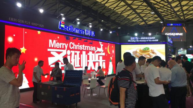デジタルサイネージ・LEDビジョン上海展示会 最新レポート