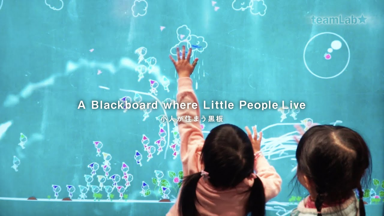 A blackboard where Little People Live / 小人が住まう黒板