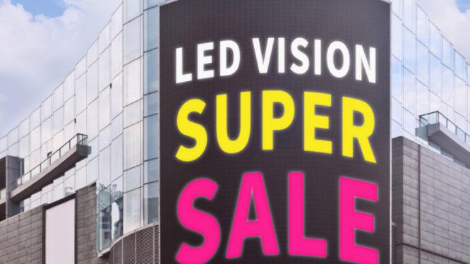 LEDの価格と品質について