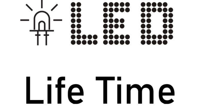 LEDの寿命 ~LED LIFE TIME~