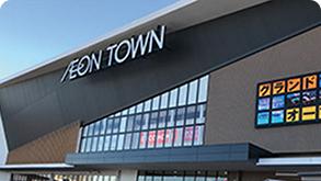 イオンタウン四日市泊様、施設内サイネージ、コンテンツをトータルでサポート。