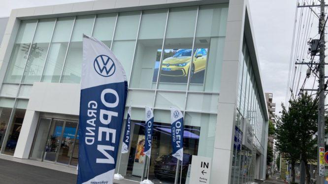 Volkswagen中村様