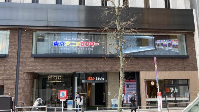 東京アニメセンター in DNP PLAZA SHIBUYA様
